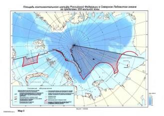 Zona revendicata de Rusia initial in 2001 si apoi in 2015 Foto: ONU