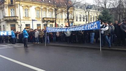 Salariaţii RAAN au protestat la Drobeta Turnu Severin şi pe platformele industriale Romag-Termo şi Romag-Prod, în perioada 13-24 iulie (Foto: mhalert.ro)