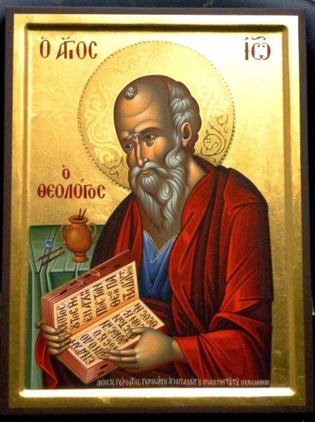 Sfântul, slăvitul și întru tot lăudatul Apostol și Evanghelist Ioan este cunoscut și ca Ioan Teologul. A fost unul din cei Doisprezece Apostoli și a scris Evanghelia care îi poartă numele, trei epistole canonice: I Ioan, II Ioan și III Ioan și Apocalipsa. Prăznuirea sa principală este în 8 mai, apoi împreună cu cei Doisprezece Apostoli în 30 iunie, iar adormirea sa în 26 septembrie - foto: doxologia.ro