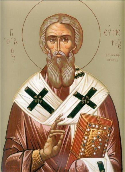 Sfântul Ierarh Eumenie, Episcopul Gortinei. Prăznuirea sa de către Biserica Ortodoxă se face la data de 18 septembrie - foto: doxologia.ro