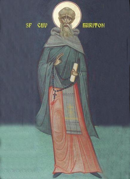"""Preacuviosul părintele nostru Hariton Mărturisitorul (gr. greacă Χαρίτων: """"harul"""") n. pe la anii 270 în Iconum, Asia Mică - m. pe la 350 în Lavra Faran, Palestina), a fost un ascet și sihastru sfânt creștin, întemeietorul monahismului lavriot în deșertul Iudeii - partea de sud a Palestinei. Prăznuirea sa este în 28 septembrie în Biserica Ortodoxă (și cea romano-catolică) - foto: doxologia.ro"""