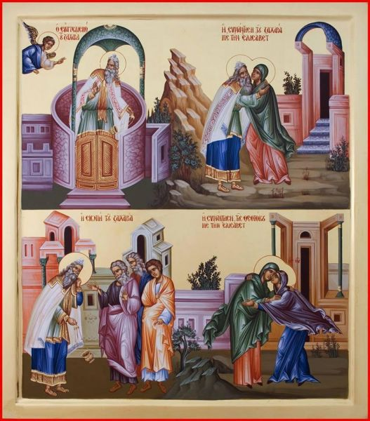 Zămislirea Sfântului Prooroc Ioan Botezătorul. Prăznuirea sa de către Biserica Ortodoxă se face la data de 23 septembrie - foto: doxologia.ro