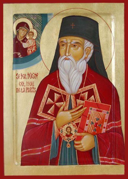 Sfântul Ierarh Iosif cel Nou de la Partoş, Mitropolitul Timişoarei, s-a născut pe la anul 1568 în oraşul Raguza din Dalmaţia, pe malul Mării Adriatice, fiind vlah de origine ca şi Sfinţii Nicodim cel Sfinţit de la Tismana, Dimitrie cel Nou Basarabov, Cuvioasa Paraschiva de la Iaşi şi Sfânta Muceniţă Filofteia de la Curtea de Argeş şi primind la botez numele Iacob. Prăznuirea sa de către Biserica Ortodoxă se face la data de 15 septembrie - foto: doxologia.ro