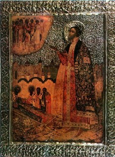 Saint Michael of Chernigov or Mikhail Vsevolodovich (c. 1185 – Saray, September 20, 1246) was a Rus' prince (a member of the Rurik dynasty). He was grand prince of Kiev (1236–1240, 1240, 1241–1243); and he was also prince of Pereyaslavl (1206), of Novgorod-Seversk (1219–1226), of Chernigov (1223–1235, 1242–1246), of Novgorod (1225–1226, 1229–1230), and of Halych (1235–1236) - foto: en.wikipedia.org