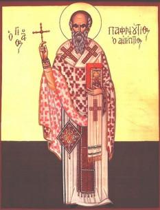 Sfântul Sfințit Mucenic Pafnutie. Praznuirea sa de catre Biserica Ortodoxa se face la data de 19 aprilie - foto: aparatorul.md