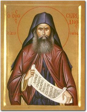 Sfântul cuvios Siluan Athonitul este un sfânt de origine rusă de la Muntele Athos, a cărui pomenire se săvârșește în ziua de 24 septembrie - foto: ro.orthodoxwiki.org