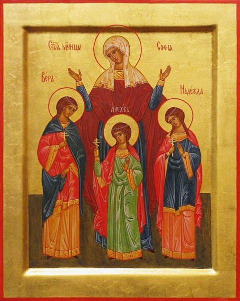 Sfânta Muceniță Sofia și fiicele sale: Pistis, Elpis și Agapis. Prăznuirea lor de către Biserica Ortodoxă se face la data de 17 septembrie - foto: doxologia.ro
