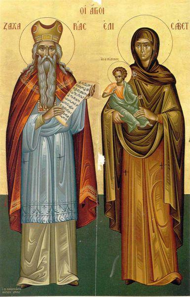 Sfântul Prooroc Zaharia și Dreapta Elisabeta, părinții Sfântului Ioan  Botezătorul. Prăznuirea lor de către Biserica Ortodoxă se face la data de 5 septembrie - foto: doxologia.ro