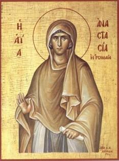 Sfânta Preacuvioasa Mare Mucenita Anastasia Romana  foto: calendar-ortodox.ro