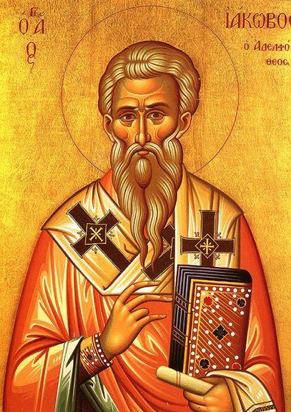 """Sfântul Apostol Iacov cel Drept, numit și Iacov Fratele Domnului sau Iacov Ruda Domnului (adormit în anul 62 d.Hr.), a fost unul dintre Cei Șaptezeci de Apostoli, fiind și primul Episcop al Ierusalimului. În conformitate cu Protoevanghelia lui Iacov, Iacov a fost fiul Dreptului Iosif (alături de ceilalți """"frați ai Domnului"""" menționați în Sfânta Scriptură) dintr-o căsătorie de dinaintea logodnei sale cu Maria. El a scris o epistolă, numită Epistola Sf. Apostol Iacov, care este parte componentă a Noului Testament. Sfântul Iacov este prăznuit în 23 octombrie, în 26 decembrie, în 30 decembrie (împreună cu David Regele și cu Sfântul și Dreptul Iosif), precum și în 4 ianuarie împreună cu cei Șaptezeci de Apostoli - foto: doxologia.ro"""
