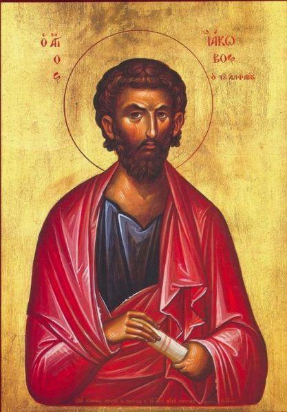 Sfântul Apostol Iacov a fost fiul lui Alfeu și unul din cei doisprezece. El era fratele sfântului evanghelist Matei. Biserica îl prăznuiește pe Sfântul Apostol Iacov la 9 octombrie și apoi pe 30 iunie, la Soborul celor Doisprezece Sfinți Apostoli - foto: doxologia.ro
