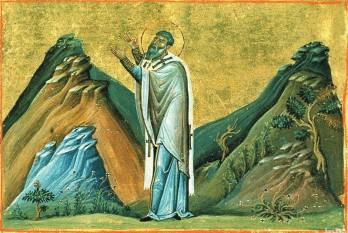Sfântul Ierarh, întocmai cu apostolii, Averchie, Episcopul Ierapolei - foto: doxologia.ro