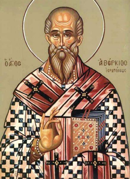 Sfântul Ierarh, întocmai cu apostolii, Averchie, Episcopul Ierapolei. Prăznuirea sa de către Biserica Ortodoxă Romana se face la data de 22 octombrie - foto: doxologia.ro