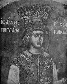 Bogdan Lăpușneanu, a fost domn al Moldovei între martie 1568 - februarie 1572. Urmeză la tron după uciderea tatălui său, Alexandru Lăpușneanu, fiind în vârstă de numai 15 ani. Tutore i-a fost mama sa, Ruxandra Lăpușneanu - foto: en.wikipedia.org