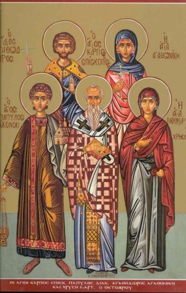 Sfinții Mucenici Carp, Papil, Agatodor, Agatonica și Florentie. Prăznuirea lor de către Biserica Ortodoxă Romana se face la data de 13 octombrie - foto: doxologia.ro