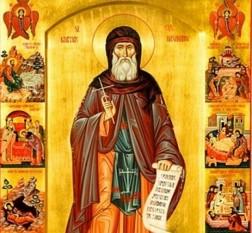 Sfântul Cuvios Dimitrie cel Nou din Basarabi (sau Dimitrie Basarabov) a trăit în secolul al XIII-lea, în vremea țaratului vlaho-bulgar. S-a născut în satul Basarabi (în Bulgaria de azi) și s-a nevoit într-o peșteră în apropiere. Moaștele sale se găsesc în Catedrala Patriarhală din București, drept pentru care, datorită evlaviei credincioșilor de aici, Sfântul a primit și numele de Ocrotitor al Bucureștilor. Prăznuirea sa se face pe 27 octombrie - foto: basilica.ro
