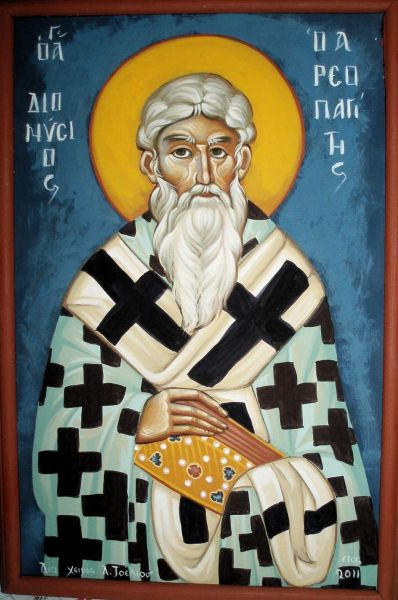 Sfântul sfinţitul mucenic Dionisie Areopagitul a fost botezat de Sfântul Pavel în Atena, şi s-a numărat prin cei Şaptezeci de Apostoli. Prăznuirea lui se face la 3 octombrie în Biserica Ortodoxă - foto preluat de pe doxologia.ro