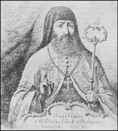 Dimitrie Barilă, cunoscut mai ales pe numele monahal Dosoftei, (n. 26 octombrie 1624, Suceava - d. 13 decembrie 1693, la Żółkiew, în Polonia, azi Jovkva, Ucraina), cărturar român, mitropolit al Moldovei, poet și traducător. În 2005 Biserica Ortodoxă Română l-a proclamat sfânt - foto: ro.wikipedia.org