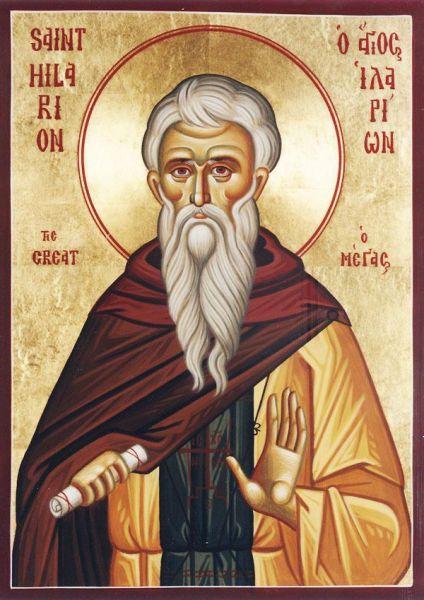Cuviosul Ilarion cel Mare (291 - 371/372) este un mare pustnic al monahismului din secolul al IV-lea. A trăit în Egipt, Palestina și Cipru. Prăznuirea lui se face în ziua de 21 octombrie - foto: doxologia.ro