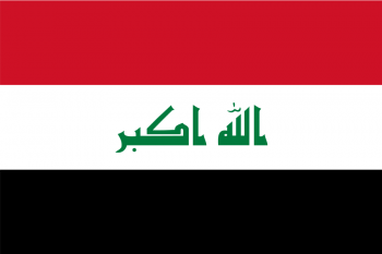 Drapelul Irakului - foto: ro.wikipedia.org