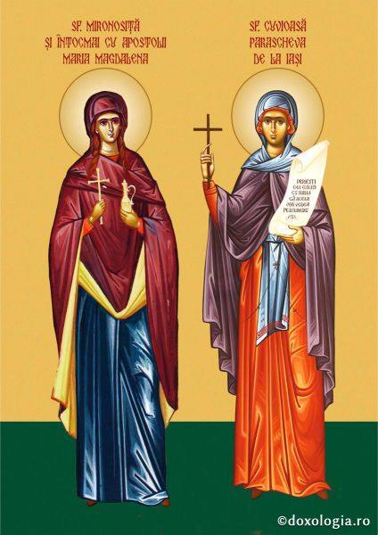 Sfânta Maria Magdalena și Sfânta Cuvioasa Parascheva - foto: doxologia.ro