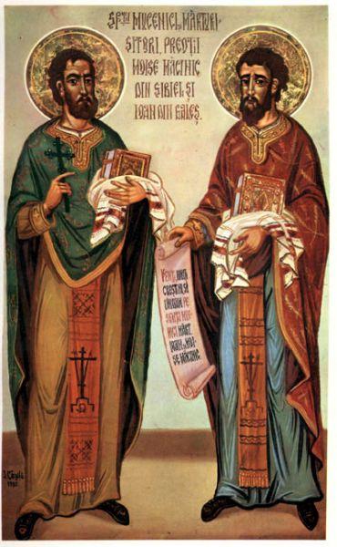 Sf. Mc. Mărt. Moise Măcinic și Ioan din Galeș. Prăznuirea lor de către Biserica Ortodoxă Romana se face la data de 21 octombrie - foto: ro.orthodoxwiki.org
