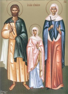 Sfintii Mucenici Terentie si Neonila sotia sa foto: doxologia.ro