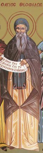 Sfântul Cuvios Teofil Mărturisitorul. Prăznuirea sa de către Biserica Ortodoxă Romana se face la data de 10 octombrie - foto: doxologia.ro