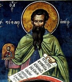 Sfântul Cuvios Mucenic Ștefan cel Nou - S-a născut în Constantinopol, la începutul secolului al VIII-lea. Pomenirea sa de catre Biserica Ortodoxa se face la 28 noiembrie - foto: basilica.ro
