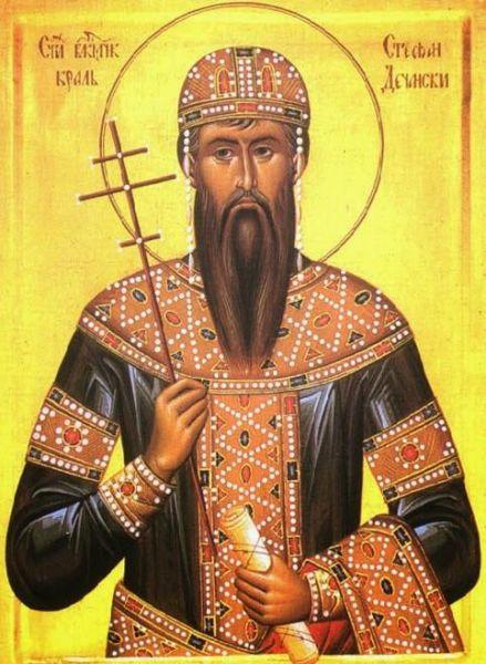 Sfântul Ștefan de la Decani, regele Serbiei. Prăznuirea sa de către Biserica Ortodoxă se face la data de 11 noiembrie - foto: doxologia.ro