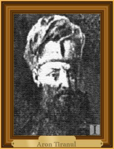 """Aron Vodă (d. 1597, Vințu de Jos) a fost domn al Moldovei de două ori, septembrie 1591 - iunie 1592 și 18 septembrie 1592 - 24 aprilie 1595. A fost fiul lui Alexandru Lăpușneanu. Boierii l-au numit """"cel Cumplit"""" - foto: istoria.md"""