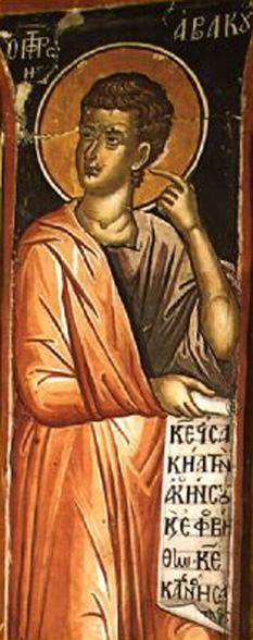 Sfântul Prooroc Avacum, al optulea din cei Doisprezece Profeţi Mici, era din neamul lui Simeon, și a profețit în jurul anului 650 î.Hr. Pomenirea sa de catre Biserica Ortodoxa se face la data de 2 decembrie  foto: ro.orthodoxwiki.org