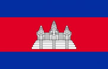 Drapelul Regatului Cambodgiei - foto: ro.wikipedia.org