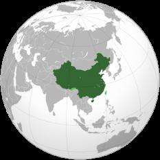 Amplasarea Chinei foto: ro.wikipedia.org