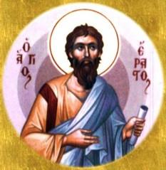 Sfantul Erast face parte din cei şaptezeci de apostoli. Sfântul Apostol Pavel îl pomeneşte în Epistola către Romani. El a fostmai întâi iconom al sfintei Biserici a Ierusalimului, după aceea, fiind episcop al Paneadiei, s-a mutat la Domnul. Prăznuirea sa se face pe 10 noiembrie în Biserica Ortodoxă - foto: doxologia.ro