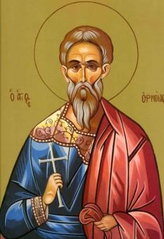 Sfântul Mucenic Ermeu, preotul. Prăznuirea sa se face pe 4 noiembrie în Biserica Ortodoxă. foto: doxologia.ro
