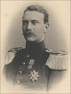 Frederic al II-lea, Mare Duce de Baden (9 iulie 1857 – 8 august/9 august 1928), ultimul Mare Duce de Baden - foto: ro.wikipedia.org