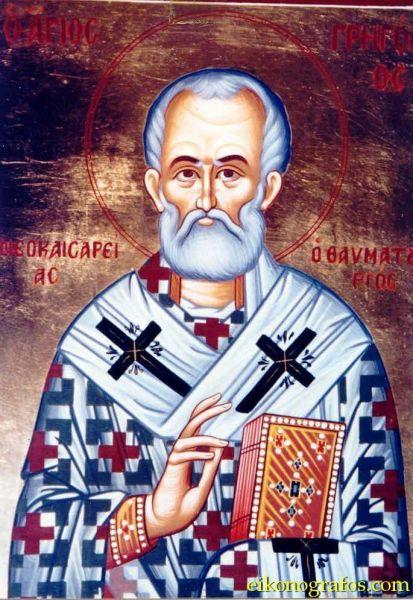 Sfântul Ierarh Grigorie Taumaturgul, Episcopul Neocezareii Pontului. Prăznuirea sa de către Biserica Ortodoxă se face la data de 17 noiembrie - foto: doxologia.ro