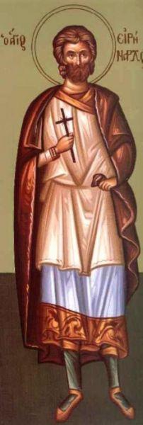 Sfântul Mucenic Irinarh († 303) - Era originar din Sevastia (Capadocia - Asia Mică) Pomenirea sa de catre Biserica Ortodoxa se face la 28 noiembrie - foto: doxologia.ro