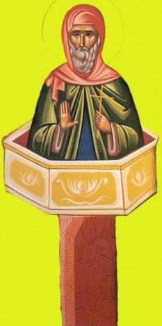 Sfântul Cuvios Lazăr din Muntele Galision Prăznuirea sa se face pe 7 noiembrie în Biserica Ortodoxă - foto: doxologia.ro