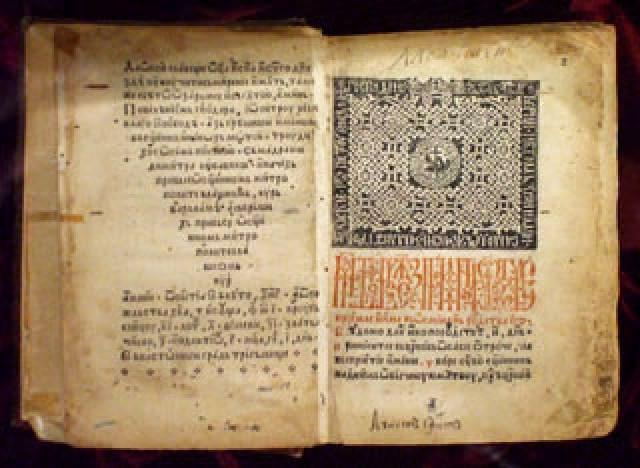 """""""Liturghierul slavon"""", îngrijit de călugărul Macarie - prima carte tipărită în Țara Românească (10 noiembrie 1508) - foto: basilica.ro"""