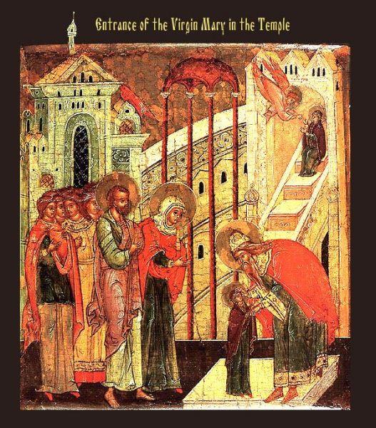 Intrarea Maicii Domnului în Biserică, numită și Aducerea Maicii Domnului la Templu (cunoscută în popor sub denumirea de Vovidenia), este unul din Praznicele Împărătești ale Bisericii Ortodoxe, sărbătorit la 21 noiembrie - foto preluat de pe doxologia.ro