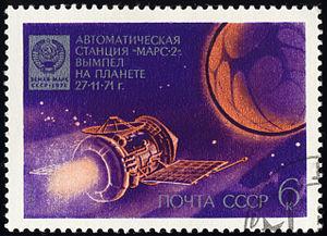 27 noiembrie 1971: Sonda spațială sovietică Marte 2 aflată pe orbita planetei Marte lansează modulul de coborâre - foto: ro.wikipedia.org
