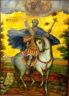 Sfântul Mare Mucenic și făcător de minuni Mina (cunoscut și ca Sf. Mina Egipteanul sau Sf. Mina cel din Cotiani) a trăit  în timpul împăratului Maximian (286-305). A pătimit și a fost martirizat în timpul marii persecuții a creștinilor, ordonată de împăratul Dioclețian. Este considerat ca fiind protector al celor păgubiți. Prăznuirea sa în Biserica Ortodoxă se face la 11 noiembrie - foto: doxologia.ro