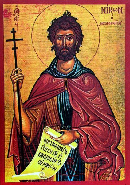Sfântul Cuvios Nicon. Prăznuirea sa în Biserica Ortodoxă se face la 26 noiembrie - foto: doxologia.ro