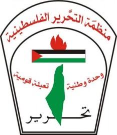 Organizația pentru Eliberarea Palestinei (abreviată OEP sau PLO (din engleză: Palestine Liberation Organization), organizația - cadru politică și paramilitară a arabilor palestinieni, formată din mișcarea Fatah (cea mai influentă), Frontul Popular de Eliberare a Palestinei, Frontul Democrat pentru Eliberarea Palestinei și alte facțiuni palestiniene - foto: imemc.org