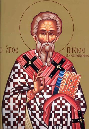 Cel între sfinți, părintele nostru Pavel Mărturisitorul sau Pavel I al Constantinopolului a trăit în secolul al IV-lea și a slujit ca Arhiepiscop al Constantinopolului (337-339, 341-342, 346-351). Prăznuirea sa în Biserica Ortodoxă se face pe 6 noiembrie - foto: doxologia.ro