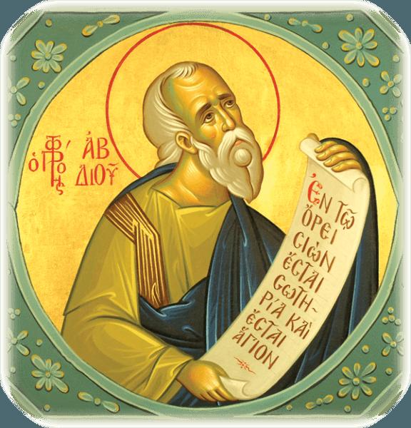 Sfântul Prooroc Avdie. Prăznuirea sa în Biserica Ortodoxă se face la 19 noiembrie - foto: doxologia.ro