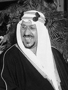Saud bin Abdulaziz Al Saud (n. 15 ianuarie 1902 - d. 23 februarie 1969) a fost rege al Arabiei Saudite în perioada 1953 - 1964. foto: ro.wikipedia.org