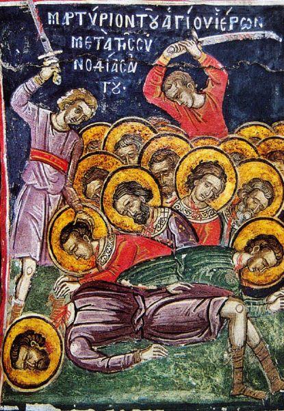Sfinții 33 de Mucenici din Melitina (7 noiembrie) - foto preluat de pe doxologia.ro